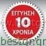 el_10year